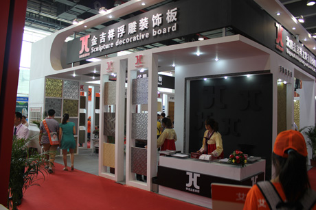 The 16th China (Guangzhou) International Building Decoration Fair